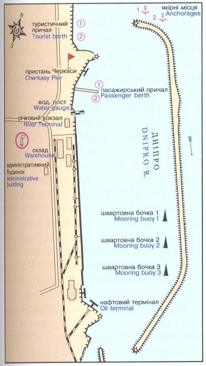 Схема порта: Черкасский речной